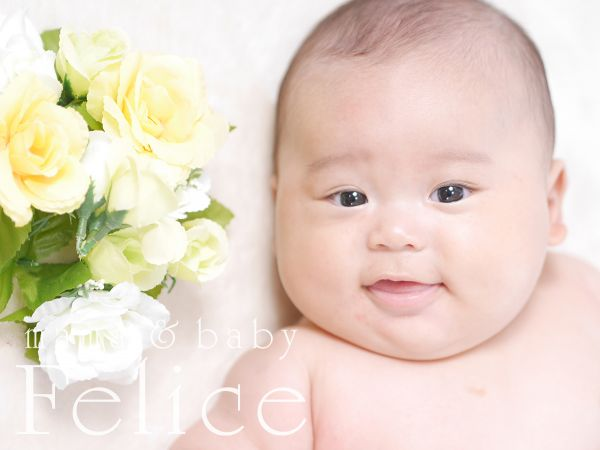 4か月赤ちゃん・男の子