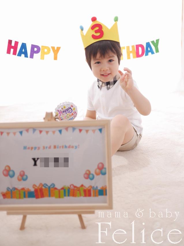 3歳のお誕生日記念